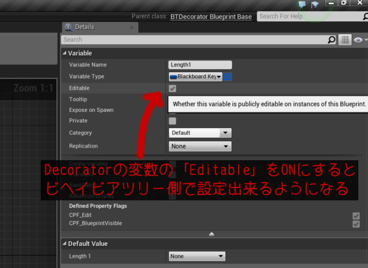 BTDecorator_02.png