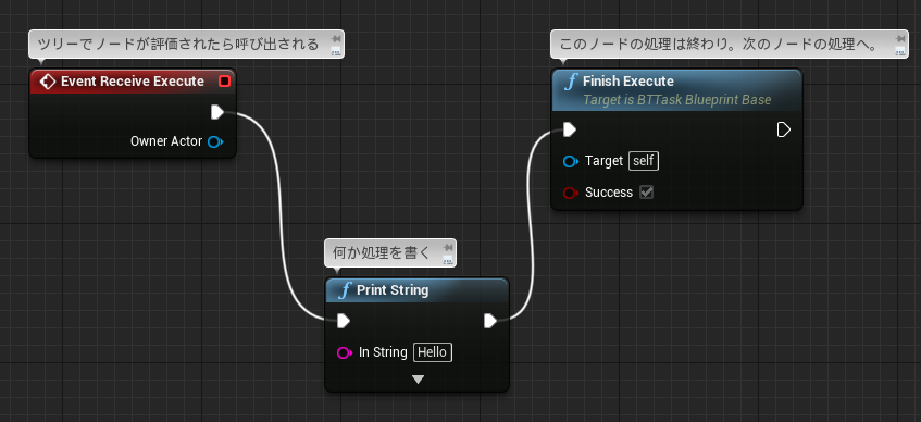 ue4-behavior_task_01.png