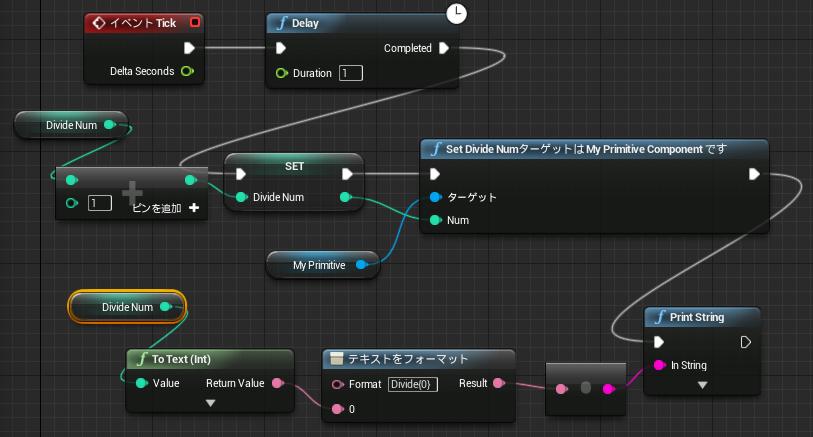 ue4-cpp-dynamic_mesh01.png