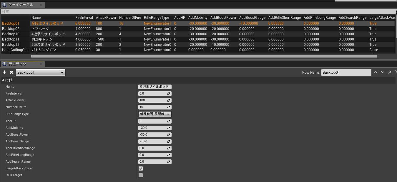 c88-parameter_04.png
