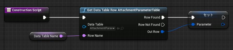 c88-parameter_07.png